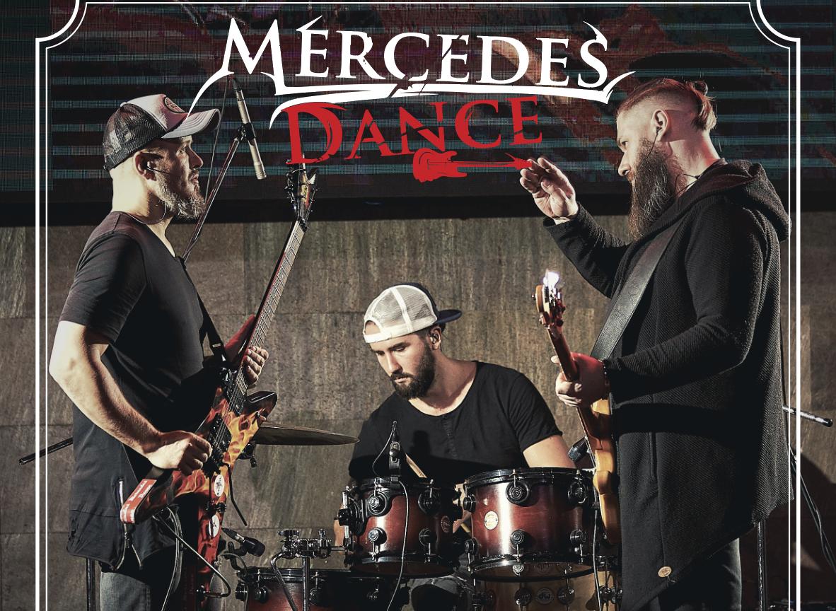 Афиша! Кавер группа Mercedec Dance 12 февраля в White Hart Pub Moscow City