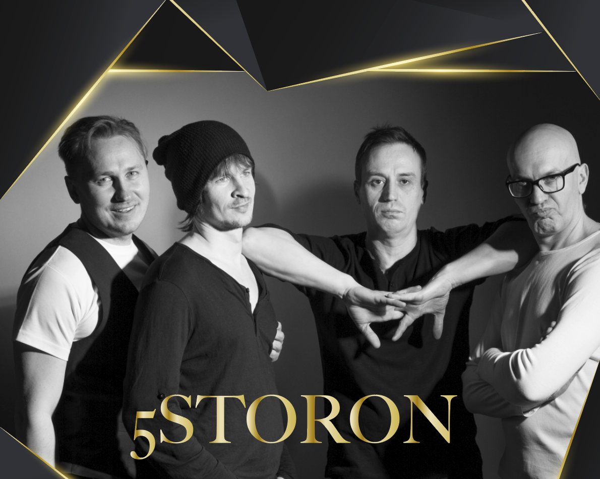 Афиша! 26 марта Кавер группа — 5 STORON в The White Hart Pub Moscow City!