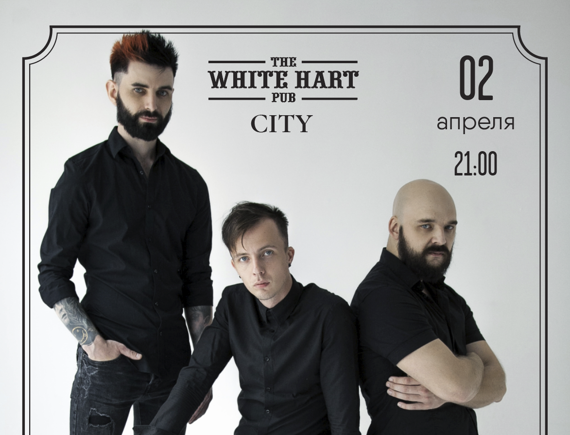 Афиша! 02 Апреля — caver group Garage Band в White Hart Pub Moscow City