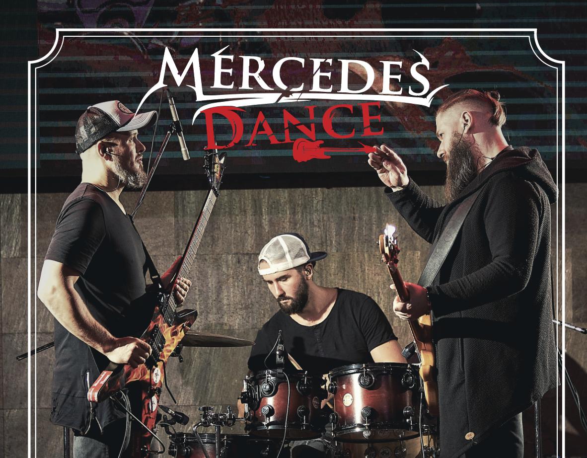 Афиша! 16 Апреля — Кавер группа Mercedes Dance в White Hart Pub Moscow City