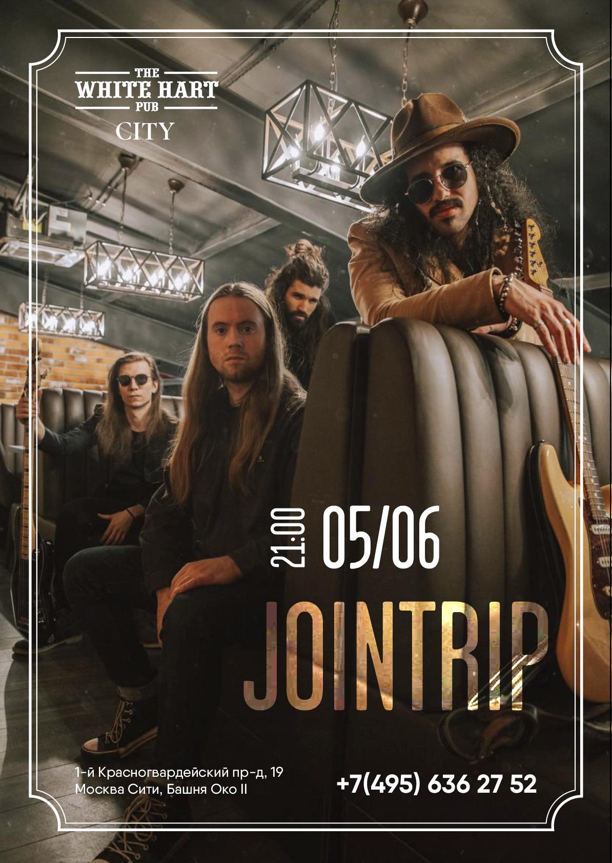 Афиша! 05 Июня — Кавер группа JoinTrip в White Hart Pub Moscow City