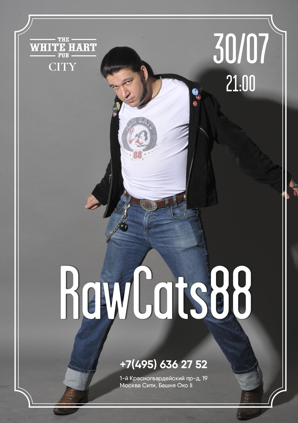 Афиша! 30 июля — RawCats88 в White Hart Pub Moscow City