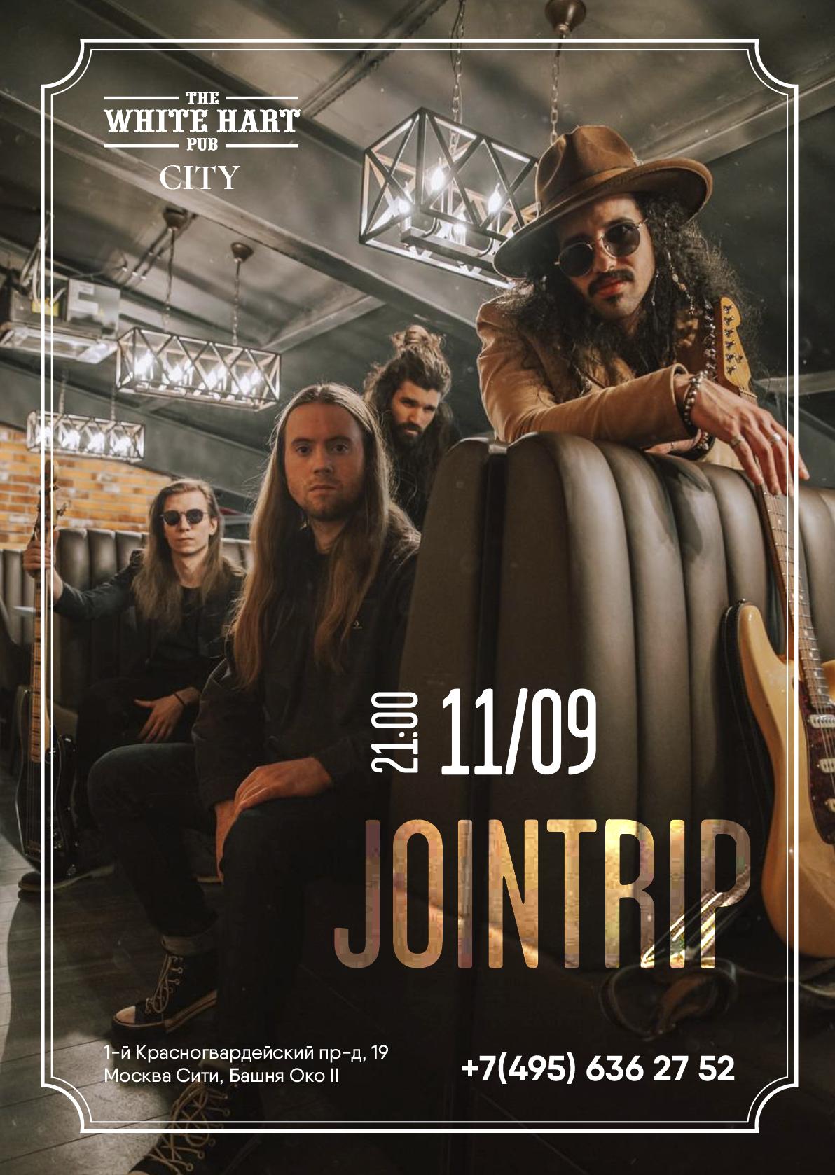 Афиша! 11.09 — Кавер группа JoinTrip в White Hart Pub Moscow City