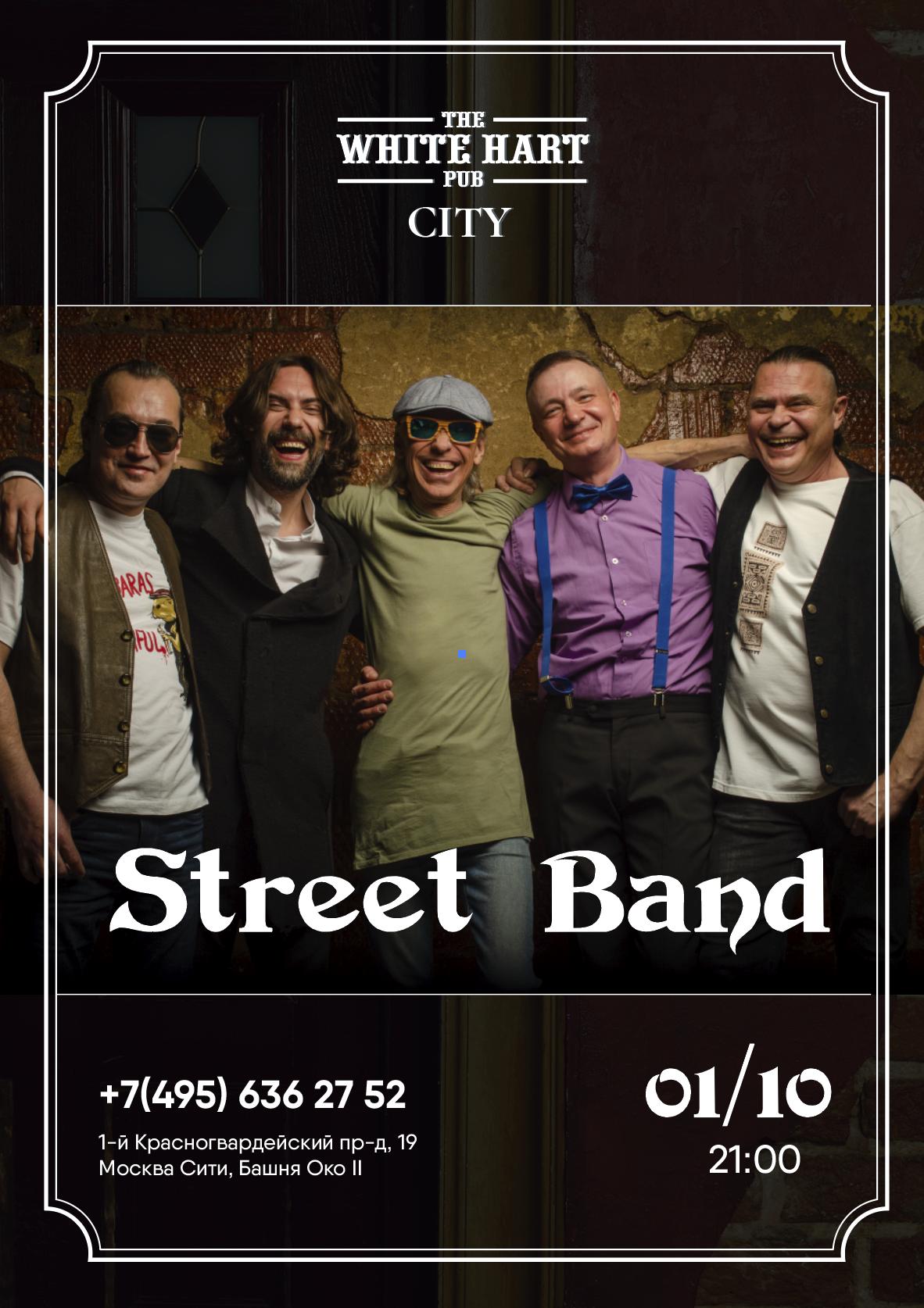 Афиша! 01 октября — Street Band в White Hart Pub Moscow City