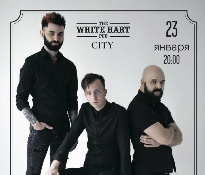 Афиша! Живая Музыка — Кавер Группа Garage Band 23 января White Hart Pub Moscow City