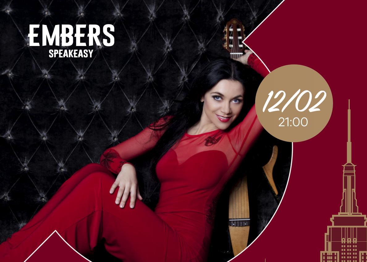 Афиша! Музыкальный Live Concert Ирина Игнатюк 12 февраля в Embers Speakeasy