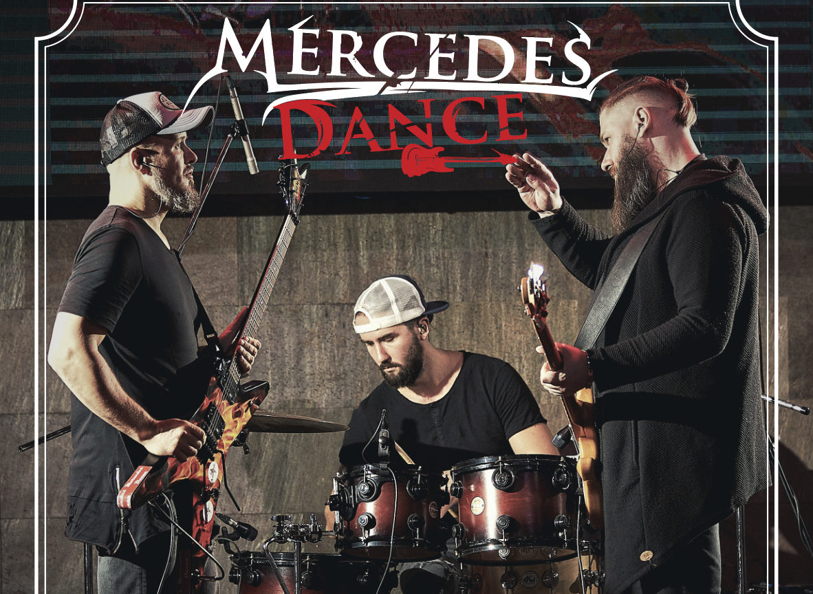 Афиша! Кавер группа Mercedec Dance 26 февраля в White Hart Pub Moscow City