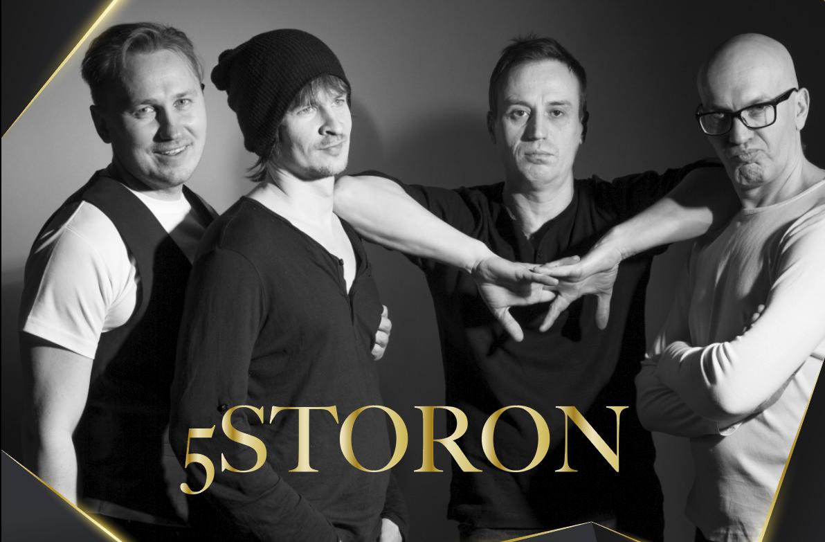 Афиша! 27 февраля. Кавер группа — 5 STORON в The White Hart Pub Moscow City!