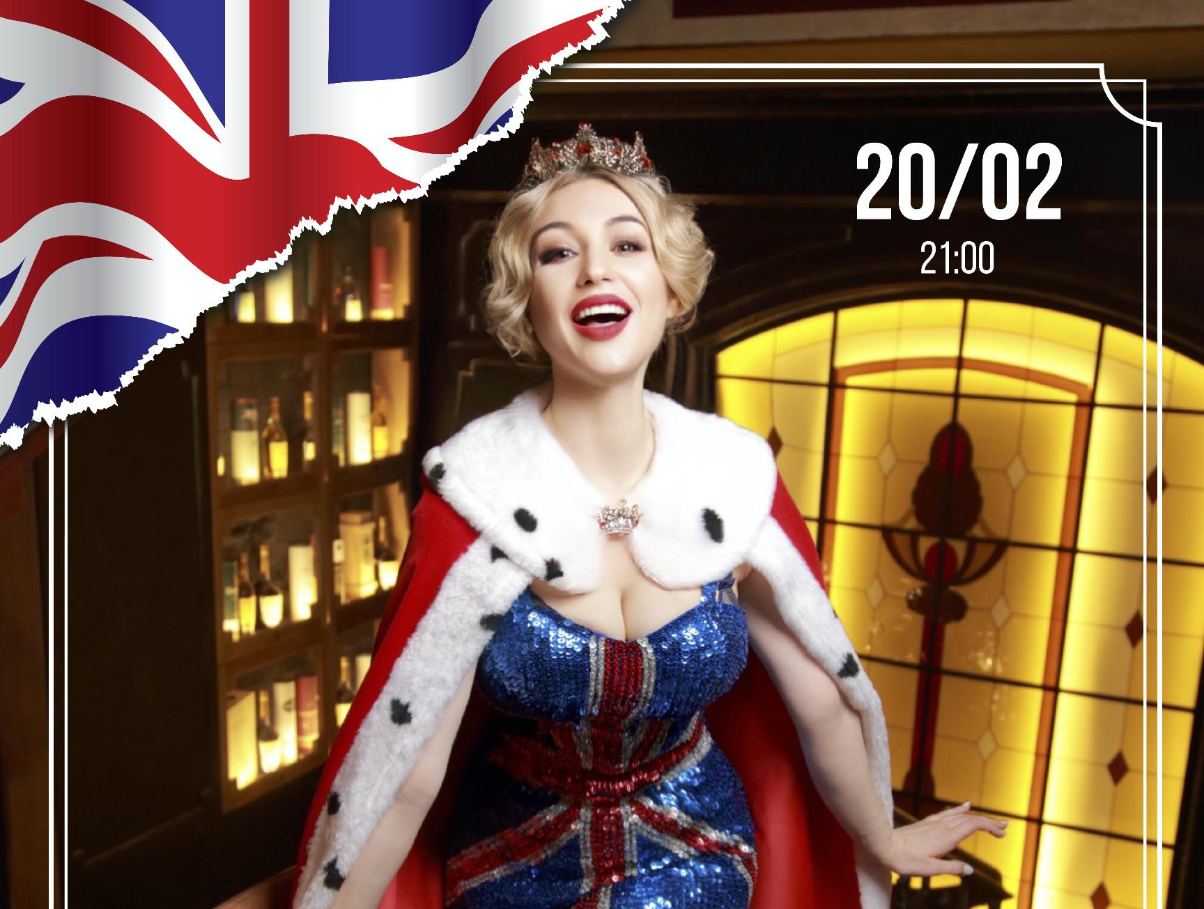 Афиша! Ночь в Лондоне 20 февраля в Embers Speakeasy