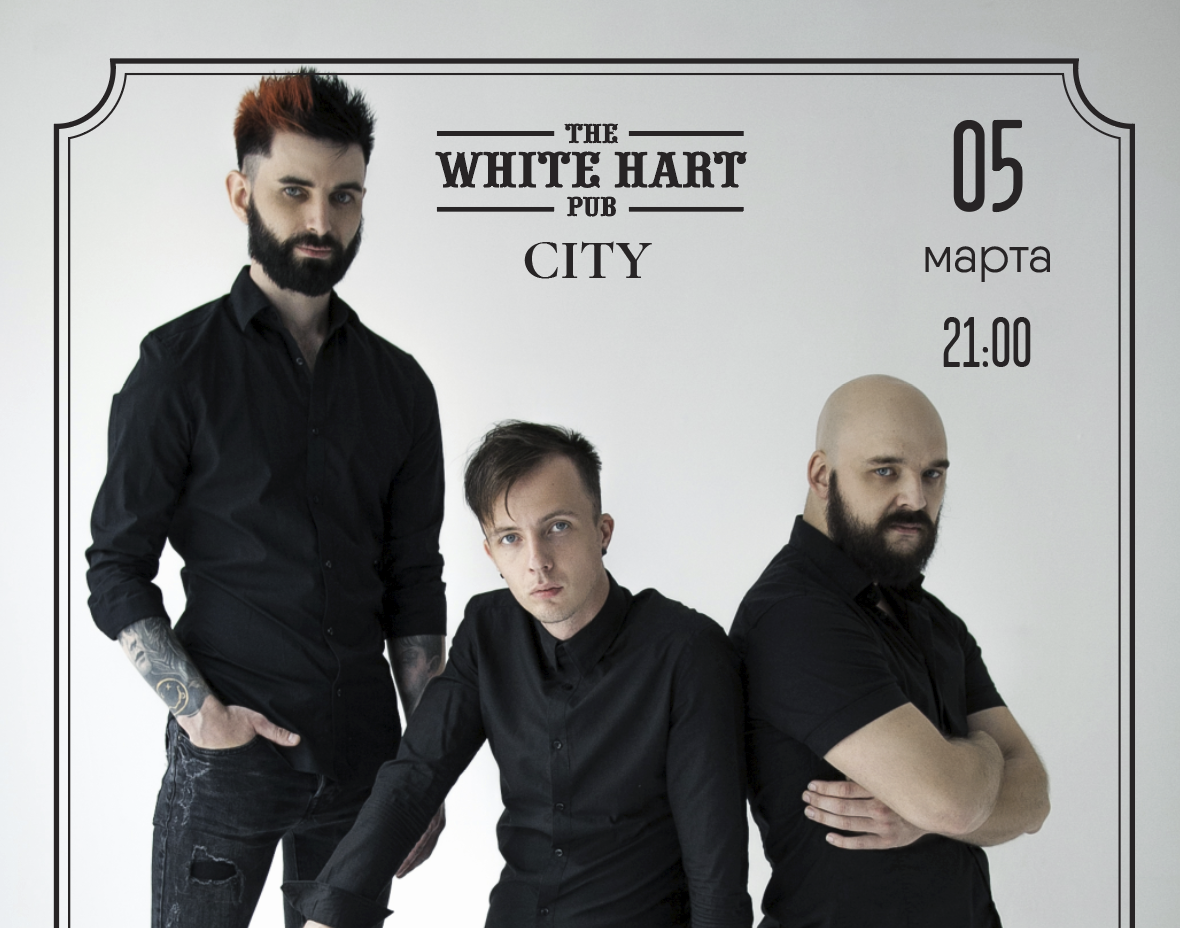 Афиша! Живая Музыка — Кавер Группа Garage Band 05 марта White Hart Pub Moscow City