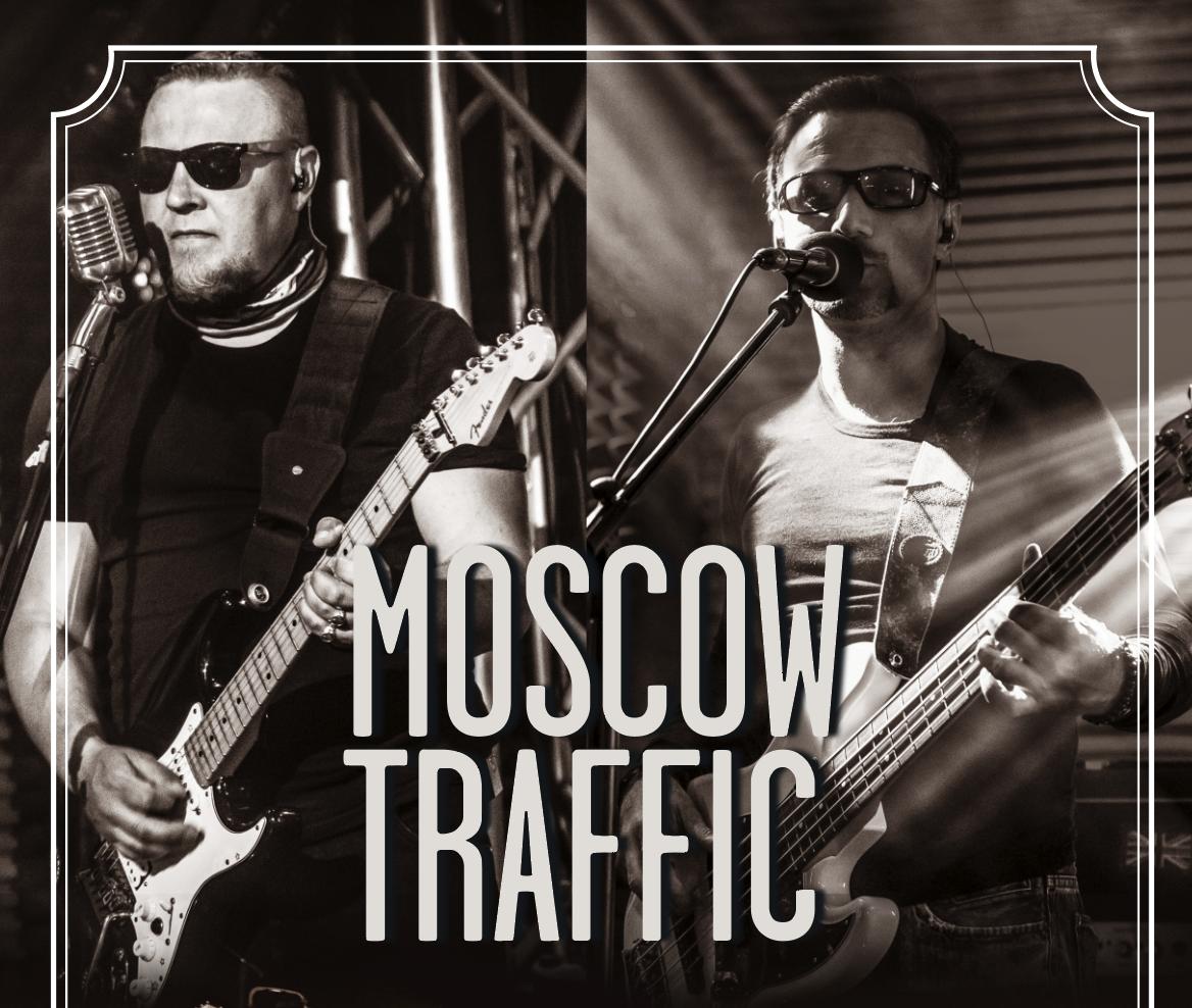 Афиша! 17 Апреля — Moscow Traffic rock band в White Hart Pub Moscow City