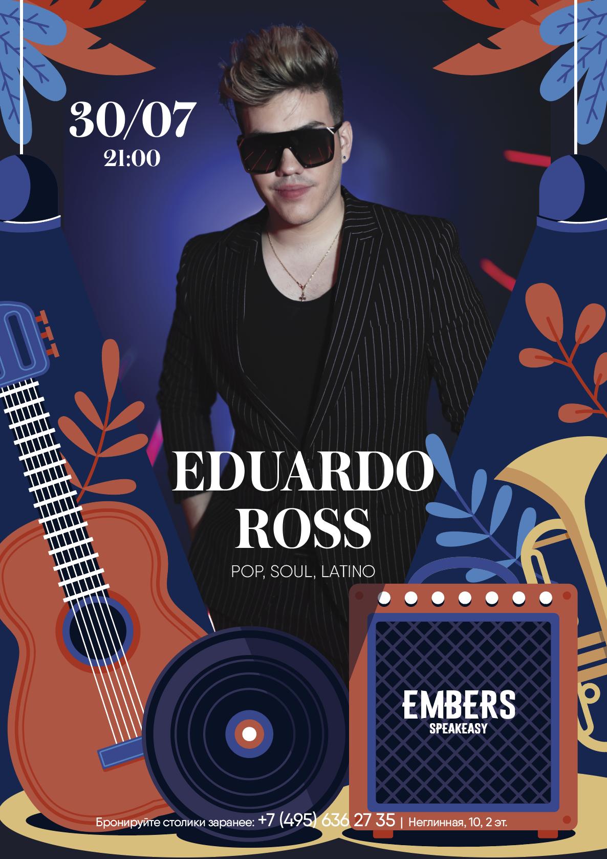 Афиша! 30 июля — Eduardo Ross  в Embers Speakeasy.