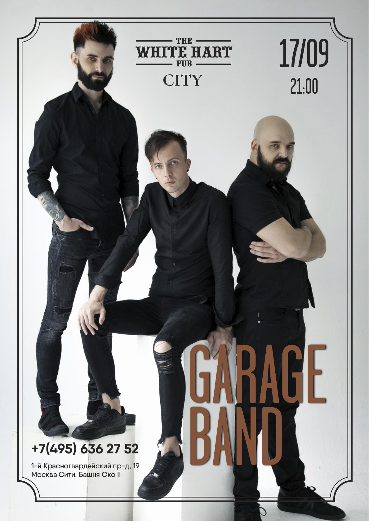 Афиша! 17 сентября — Кавер группа Garage Band  в White Hart Pub Moscow City